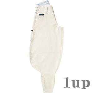 寅壱 作業服 作業着 4441-410 超ロング八分 綿100% 「70cm-85cm」(鳶衣料 年間)|1up