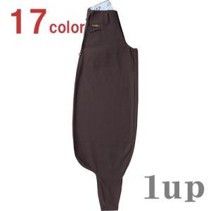 寅壱 作業服 作業着 4441-419 超超超ロング八分 綿100% 「70cm-85cm」(鳶衣料 年間)|1up