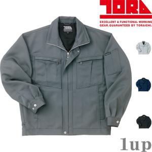 寅壱 作業服 作業着 4530-124 長袖ブルゾン 「M-LL」|1up