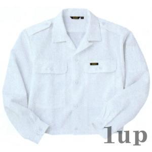 寅壱社製 玄海鳶 作業着 鳶服 5551-146 ショートオープンシャツ 「M〜LL」|1up