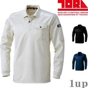寅壱 作業服 作業着 5563-614 長袖ポロシャツ 「M-LL」|1up