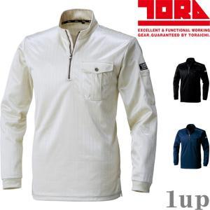 寅壱 作業服 作業着 5563-623 長袖ジップアップシャツ 「M-LL」|1up