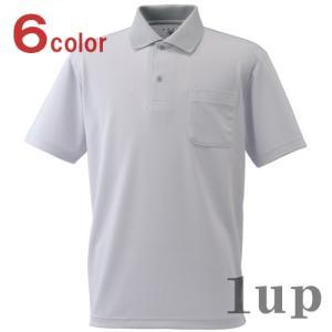 寅壱 作業服 作業着 5656-621 消臭半袖ポロシャツ 「M-LL」|1up
