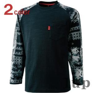 寅壱 作業服 作業着 限定生産品 5759-617 長袖Tシャツ 「M-LL」|1up