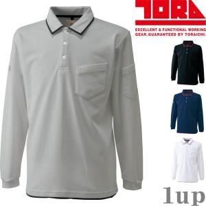 寅壱 作業服 作業着 5760-614 長袖ポロシャツ 「M-LL」|1up