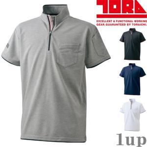 寅壱 作業服 作業着 5760-624 半袖ジップアップシャツ 「5L」(春夏用)|1up