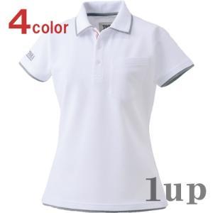 寅壱 作業服 作業着 5760-671 レディース半袖ポロシャツ 「レディースフリーサイズ」(春夏用) 1up