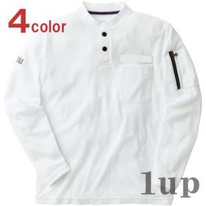寅壱 作業服 作業着 5761-635 長袖ヘンリーネックシャツ 「M-LL」|1up