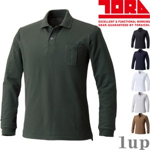 寅壱 作業服 作業着 5860-614 長袖ポロシャツ 「M-LL」|1up