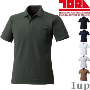 寅壱 作業服 作業着 5860-621 半袖ポロシャツ 「M-LL」|1up