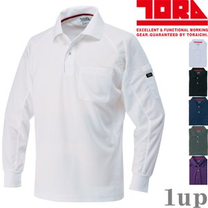 寅壱 作業服 作業着 5959-614 赤耳長袖ポロシャツ 「3L」(春夏用)|1up