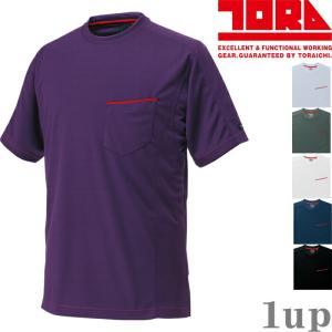 寅壱 作業服 作業着 5959-618 赤耳半袖Tシャツ 「M-LL」(春夏用)|1up