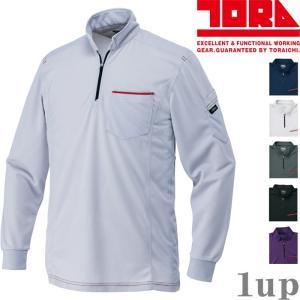 寅壱 作業服 作業着 5959-623 長袖ジップアップシャツ 「M-LL」(春夏用)|1up
