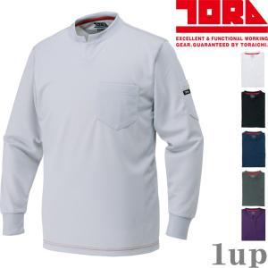 寅壱 作業服 作業着 5959-654 赤耳キーネックシャツ 「M-LL」(春夏用)|1up