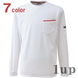 寅壱 作業服 作業着 5960-617 長袖Tシャツ 「M-LL」|1up