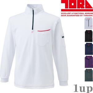 寅壱 作業服 作業着 5960-623 赤耳ジップアップハイネックシャツ 「M-LL」|1up