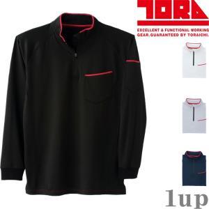 寅壱 作業服 作業着 5961-623 裏起毛ジップアップハイネックシャツ 「M-LL」(冬物)|1up