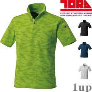 寅壱 作業服 作業着 5969-621 迷彩柄半袖ポロシャツ 「M-LL」|1up