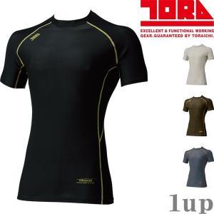 寅壱 作業服 作業着 5978-618 半袖クルーネックTシャツ 「M-LL」|1up