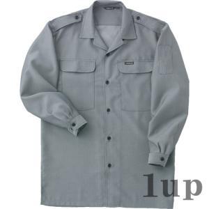寅壱 作業着 鳶服 7001-108 ロングオープンシャツ 「M〜LL」 【廃番特価】(カラー・サイズにより経年変化あり)|1up