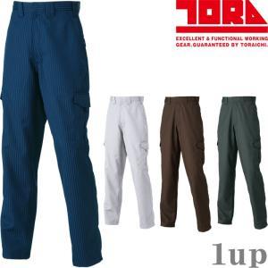 寅壱 作業服 作業着 7160-219 カーゴパンツ 「M-LL」(作業ズボン 年間)|1up