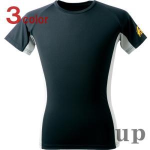 寅壱 作業服 作業着 7982-618 半袖Tシャツ 「M-LL」|1up