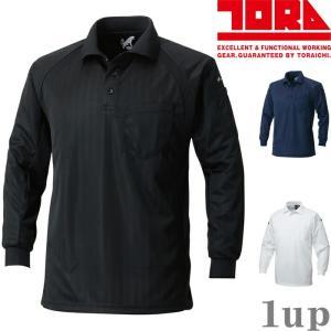 寅壱 作業服 作業着 7983-614 長袖ポロシャツ 「M-LL」|1up