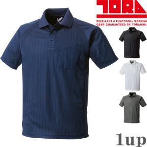 寅壱 作業服 作業着 7983-621 半袖ポロシャツ 「M-LL」|1up