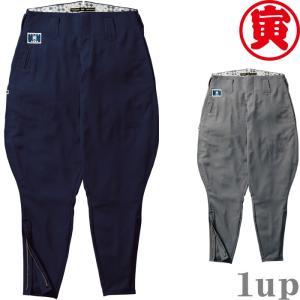 寅壱社製 丸寅 8020-407 乗馬ズボン 「90cm-100cm」(鳶衣料 年間)|1up