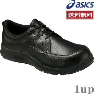 【在庫処分・現品限り】 安全靴 アシックス FCP502 ウィンジョブCP502 (アシックス 安全靴) 1up