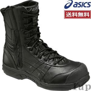 【在庫処分・現品限り】アシックス 安全靴 FIS500 ウィンジョブ500 (アシックス 安全靴) 1up