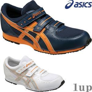 【在庫処分・現品限り】アシックス(先芯なし) FOA004 GEL119-R-III (アシックス 消防操法用靴) 1up