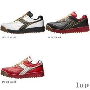 安全靴 ディアドラ ピーコック (PEACOCK) JPSA規格 A種合格 プロテクティブスニーカー 1up