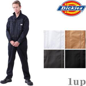 ディッキーズ つなぎ 701 長袖 ツヅキ服 「4L〜5L」(Dickies ツナギ カバーオール 年間)|1up