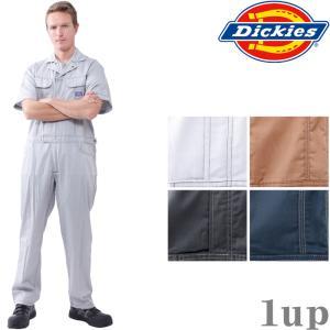 ディッキーズ つなぎ 711 半袖 ツヅキ服 「4L〜5L」(Dickies ツナギ カバーオール 春夏)|1up