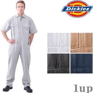 ディッキーズ つなぎ 712 半袖 ツヅキ服 「4L〜5L」(Dickies ツナギ カバーオール 春夏)|1up