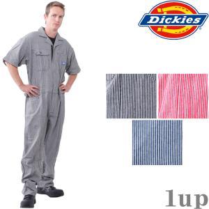 ディッキーズ つなぎ 811 半袖 ツヅキ服 「4L〜5L」(Dickies ツナギ カバーオール 春夏)|1up