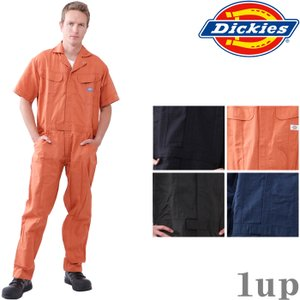 ディッキーズ つなぎ 1111 半袖 ツヅキ服 「4L〜5L」(Dickies ツナギ カバーオール 春夏)|1up