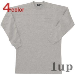 関東鳶 作業服 350 刺し子長袖Tシャツ 「M〜LL」(335085 年間)|1up