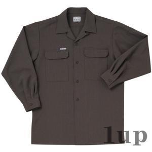 関東鳶 作業服 4200 OP-200 オープンシャツ[春夏] 「M〜LL」(342003 鳶衣料 春夏)|1up
