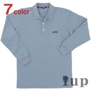 関東鳶 作業服 7440 KP-13 鳶ポロシャツ 「M〜LL」(374493 年間)|1up