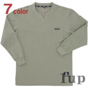 関東鳶 作業服 7440 KT-11 鳶Tシャツ 「M〜LL」(374491 年間)|1up