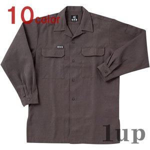 関東鳶 作業服 7440 OP-200 オープンシャツ 「4L」(374403 鳶衣料 年間)|1up