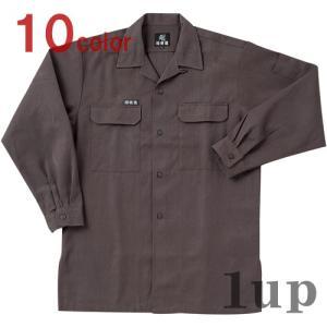 関東鳶 作業服 7440 OP-200 オープンシャツ 「M〜LL」(374403 鳶衣料 年間) 1up