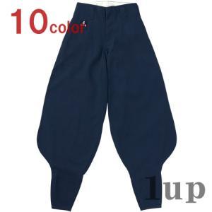 関東鳶 作業服 7440 P-400 超超ロング 「90cm〜100cm」(374408 鳶衣料 年間)|1up