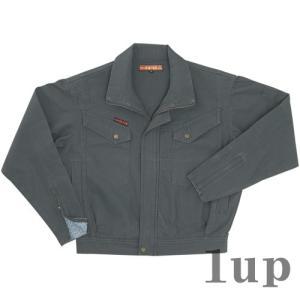 関東鳶 作業着 950 G-200 鳶ジャンパー 綿100% 「M〜LL」(395018 鳶衣料 年間)|1up