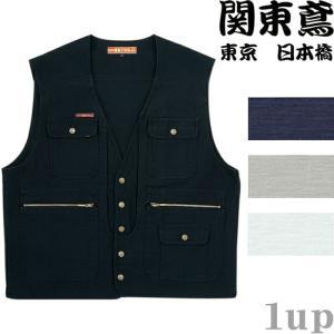 関東鳶 作業着 950 V-110 ベスト 綿100% 「4L」(395004 鳶衣料 年間)|1up