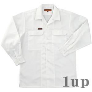 関東鳶 作業着 990 OP-200 オープンシャツ 「4L」(399003 鳶衣料 年間)|1up