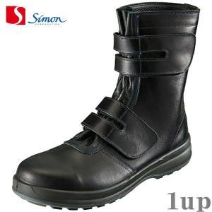安全靴 シモン トリセオ 8538 黒 「23.5cm-28.0cm」(1702990)|1up