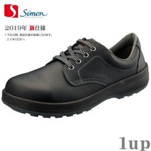 安全靴 シモン スターシリーズ SS11 黒 23.5cm-28.0cm (1823360) (新1520010) (シモン 安全靴)|1up